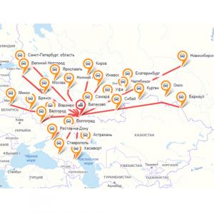 Доставка автозапчастей в Регионы