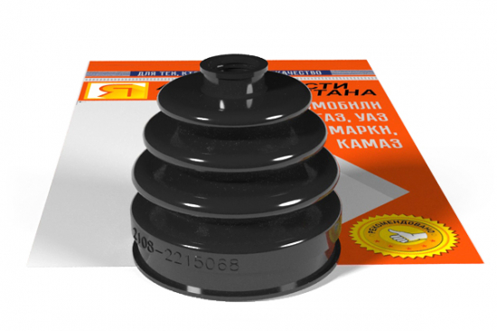Пыльник привода 2108-2190 внутренний ТПУ