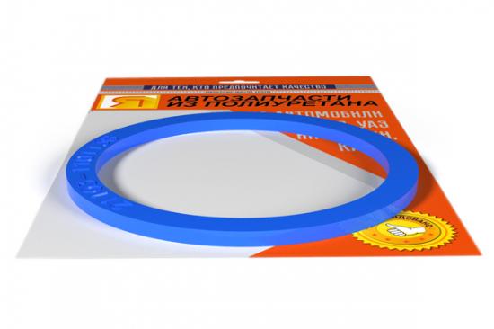 Прокладка бензонасоса 21103-1101138 евробак