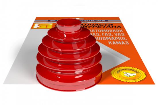 Пыльник привода УАЗ 236022-2304068