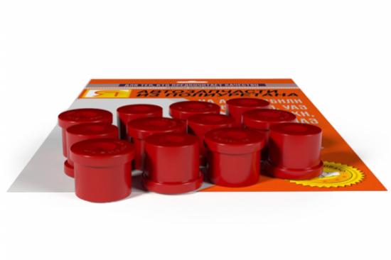 Втулки рессоры 469 красные