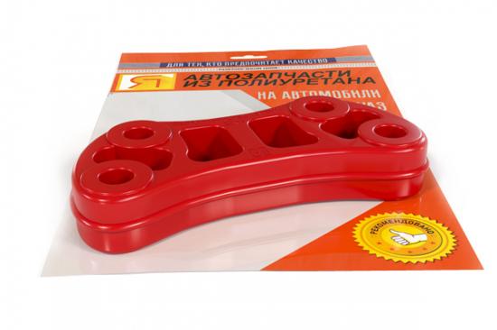 Амортизатор глушителя C40R13-1203163