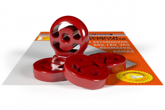 ремкомплект 531 Р красный