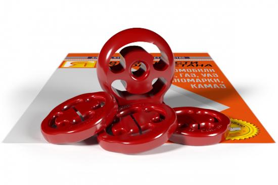 Ремкомплект 532Р красный