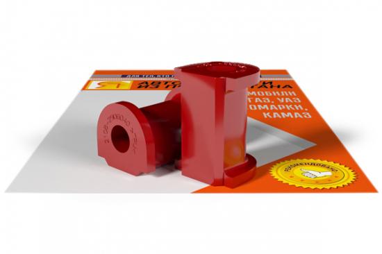 втулки стабилизатора  2108 красные