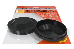 Заглушки (пыльники) фары для ВАЗ 1118 Калина, 2170 Приора (Киржач) 77 мм