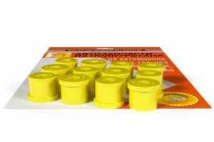 Комплект рессорных втулок УАЗ 3160-2912028 полиуретан