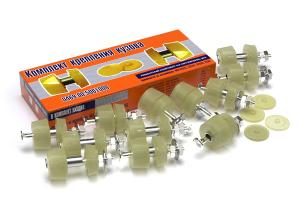 Комплект подушек крепления кузова УАЗ 469-5001009 ТПУ