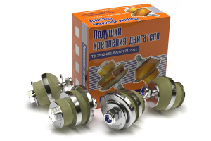 Комплект подушек двигателя УАЗ 469 ТПУ